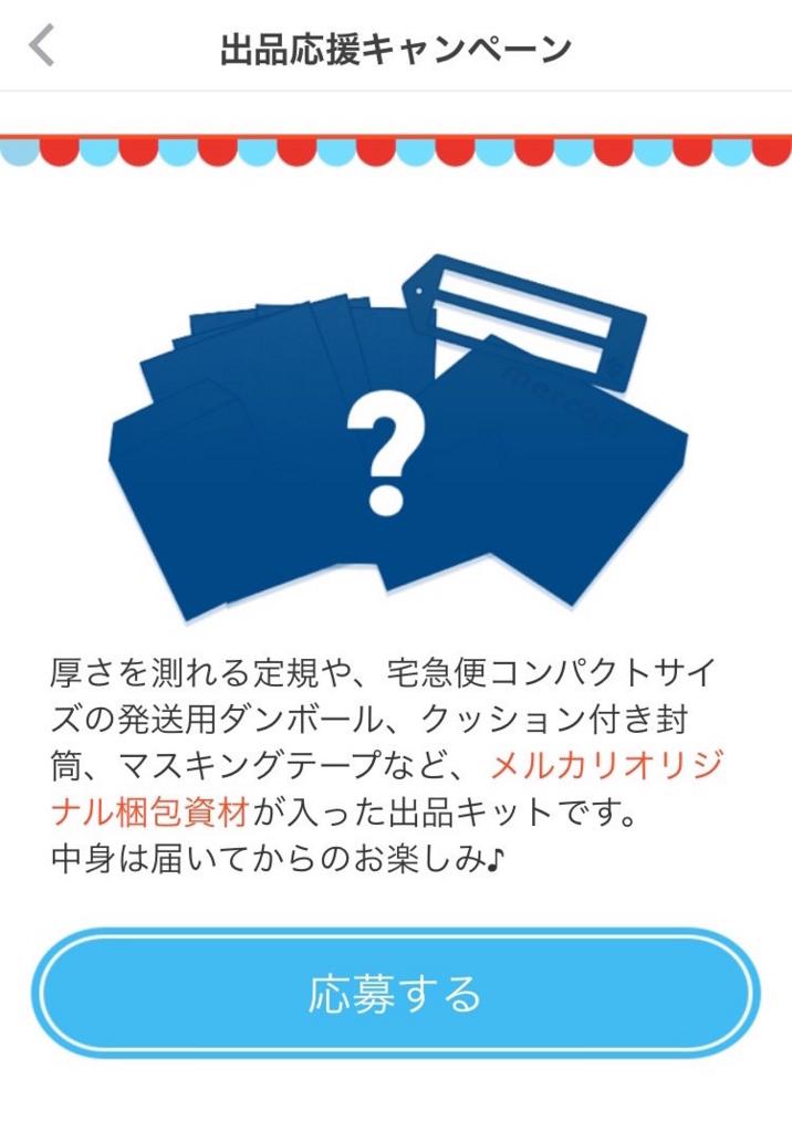 f:id:yorokagura:20170619214608j:plain