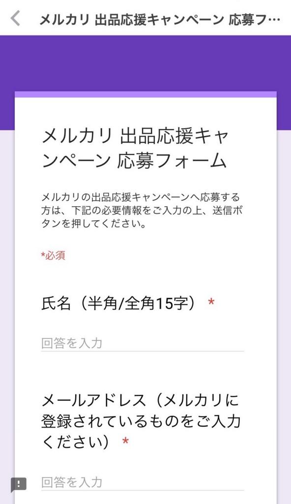 f:id:yorokagura:20170619215456j:plain