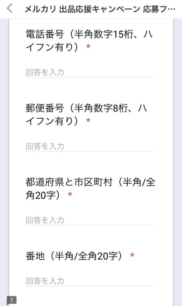 f:id:yorokagura:20170619215457j:plain