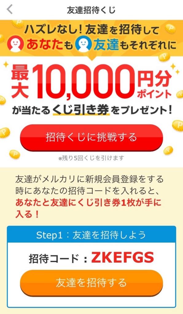f:id:yorokagura:20170620213521j:plain