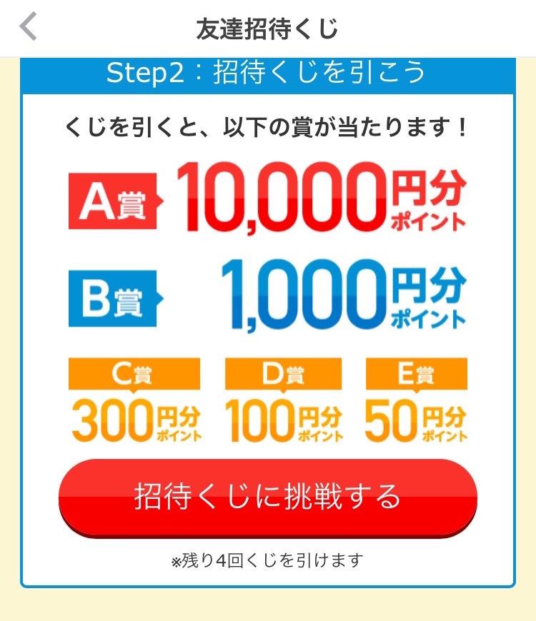 f:id:yorokagura:20170620213528j:plain