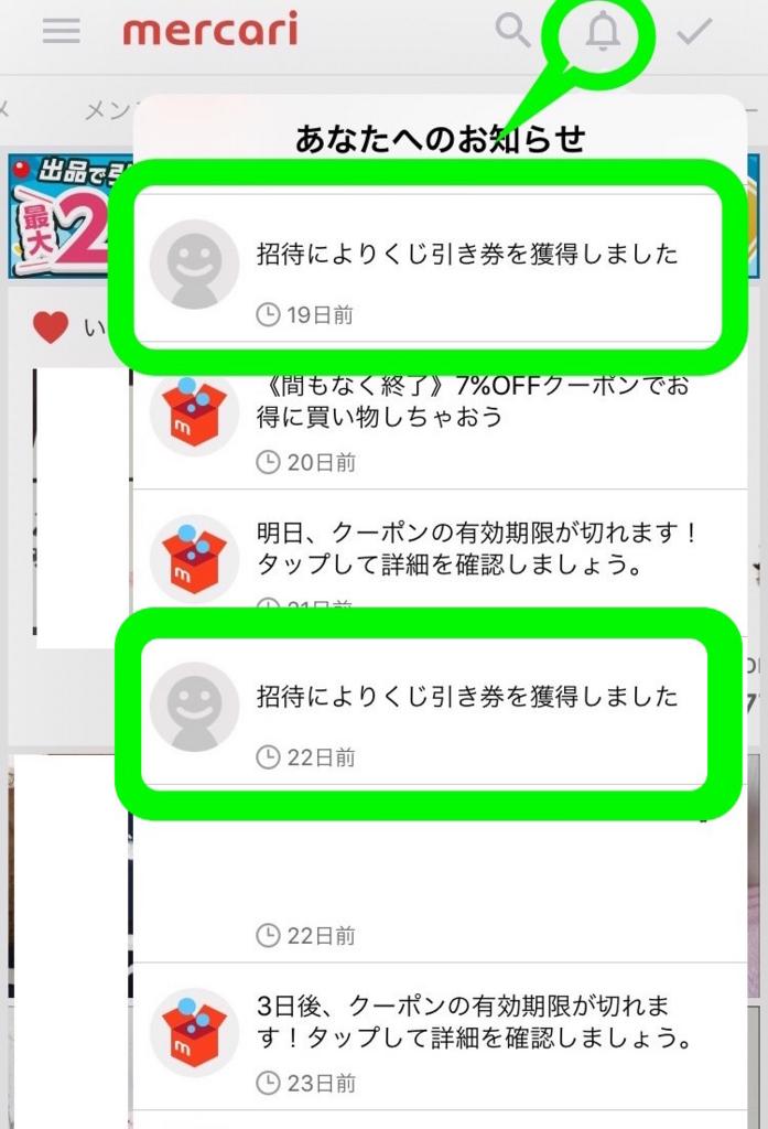 f:id:yorokagura:20170620213535j:plain