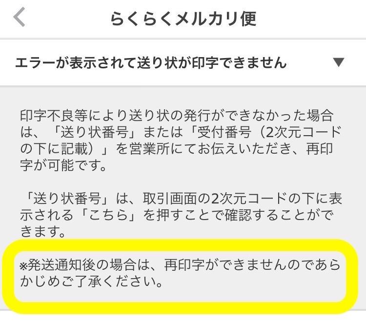 f:id:yorokagura:20170625210658j:plain