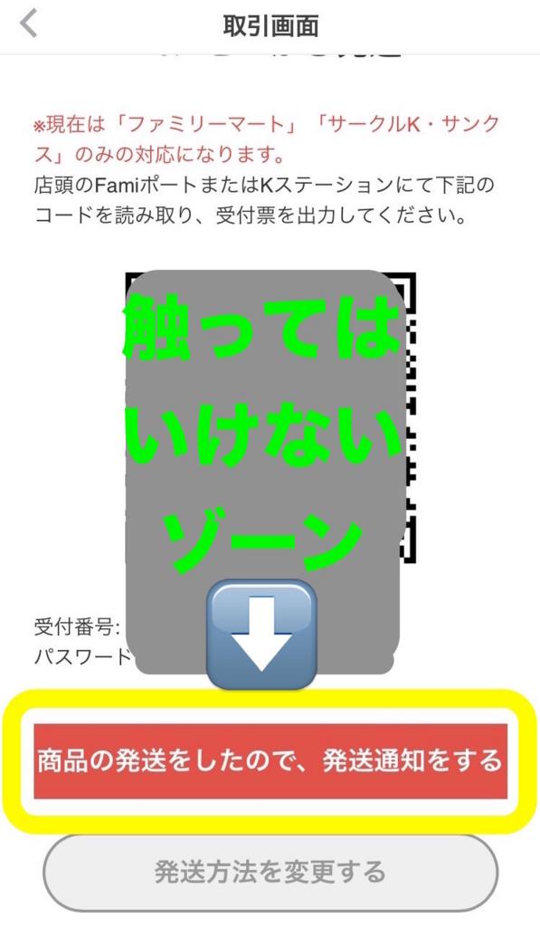 f:id:yorokagura:20170625210701j:plain