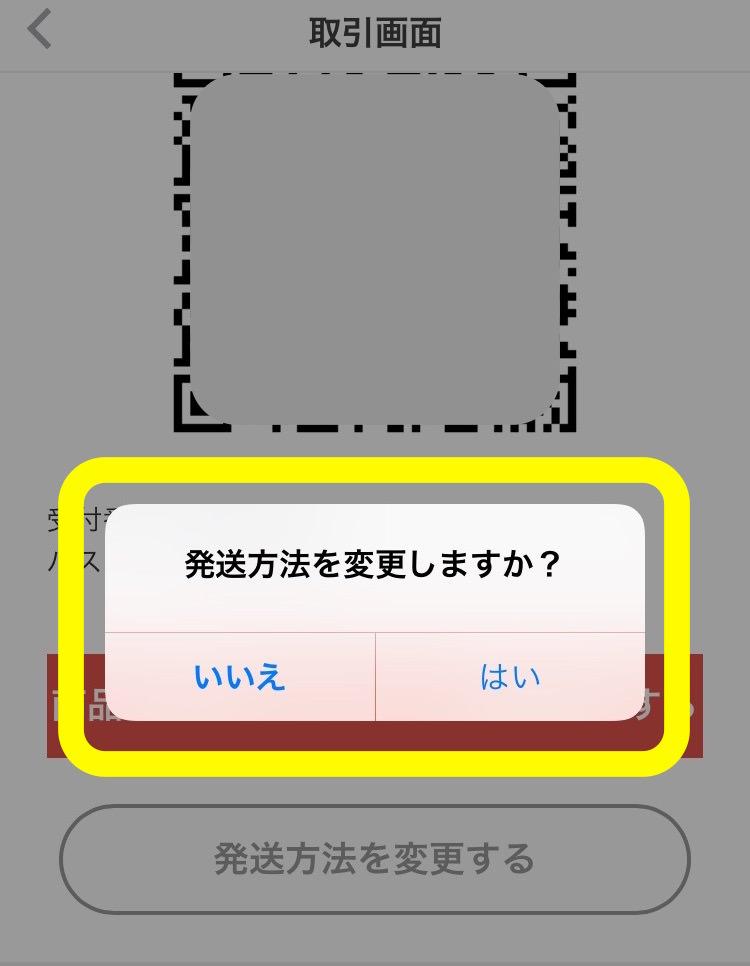 f:id:yorokagura:20170625210929j:plain