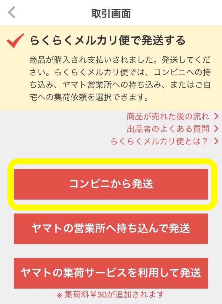 f:id:yorokagura:20170625210953j:plain