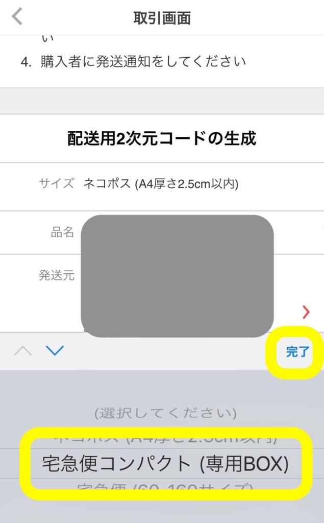 f:id:yorokagura:20170625210956j:plain