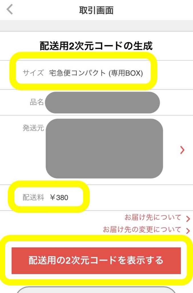 f:id:yorokagura:20170625210958j:plain