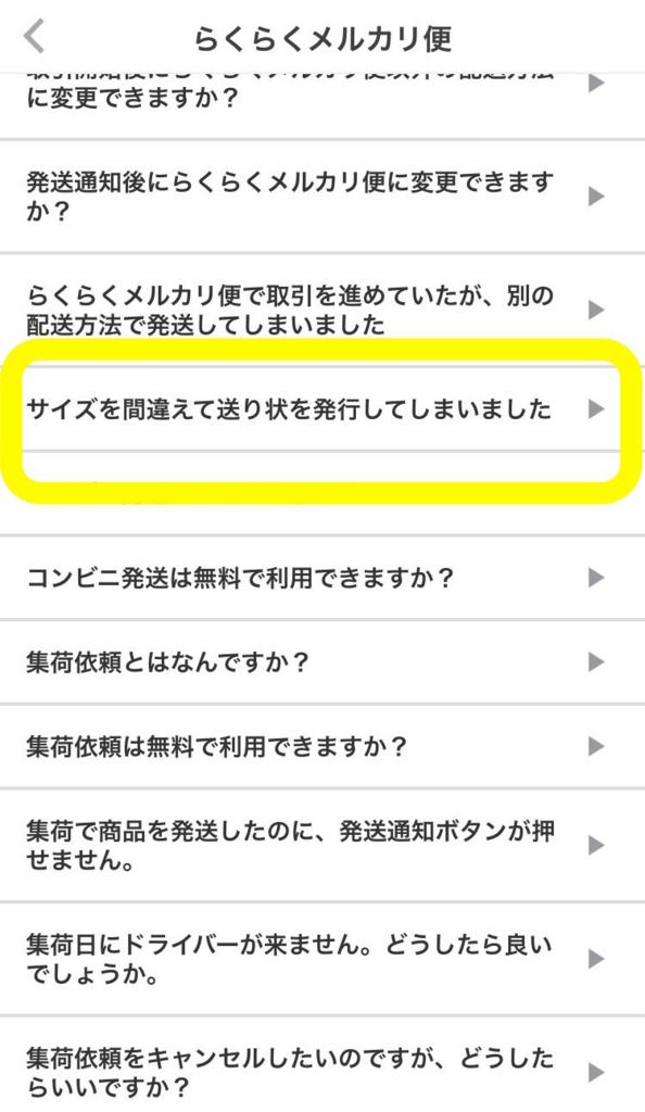 f:id:yorokagura:20170625212643j:plain