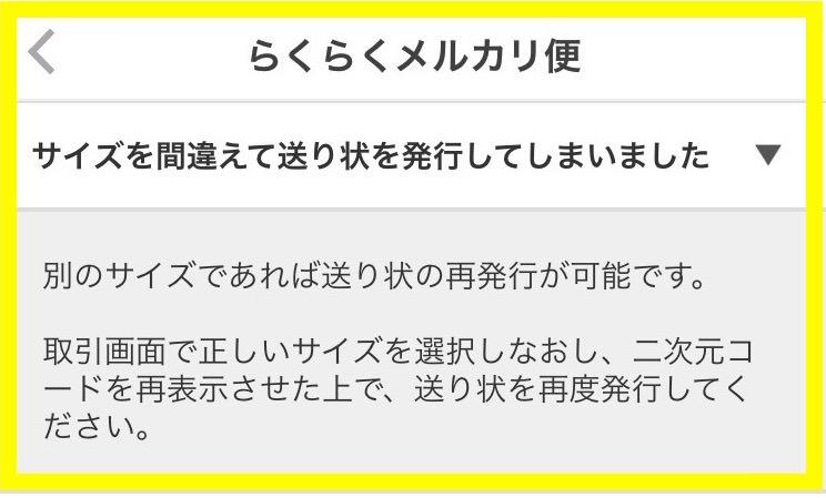 f:id:yorokagura:20170625212708j:plain