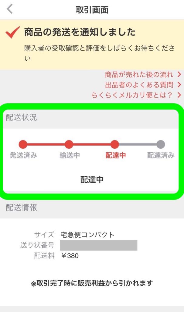 f:id:yorokagura:20170704214324j:plain
