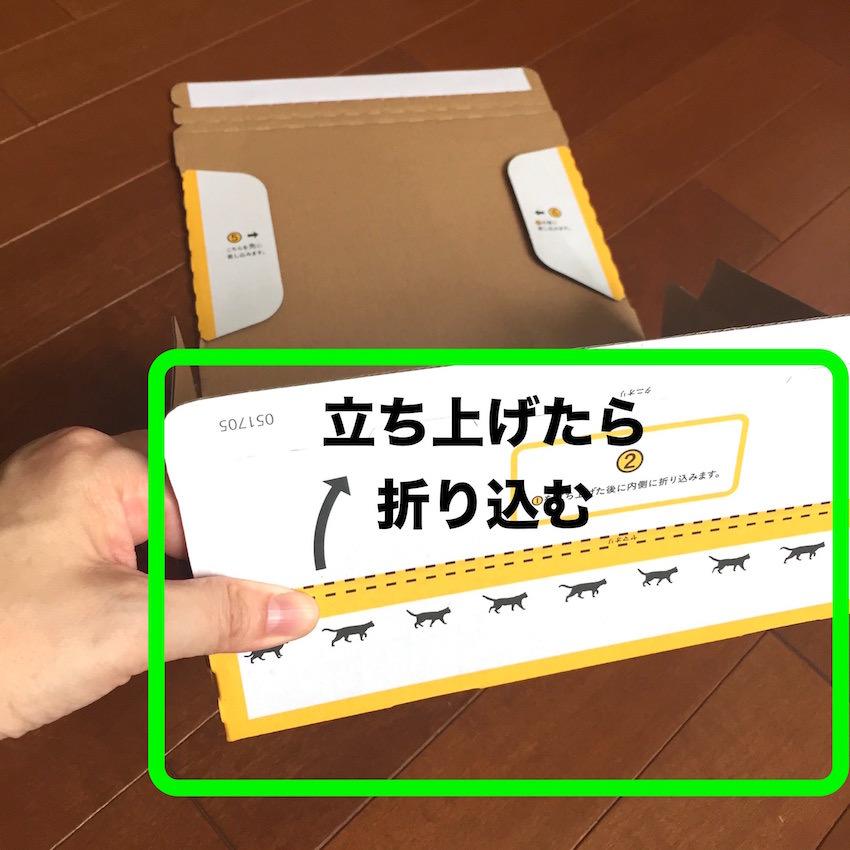 f:id:yorokagura:20170709223931j:plain