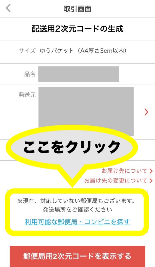 f:id:yorokagura:20170715172201j:plain