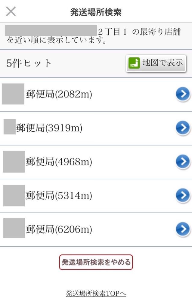 f:id:yorokagura:20170715174809j:plain