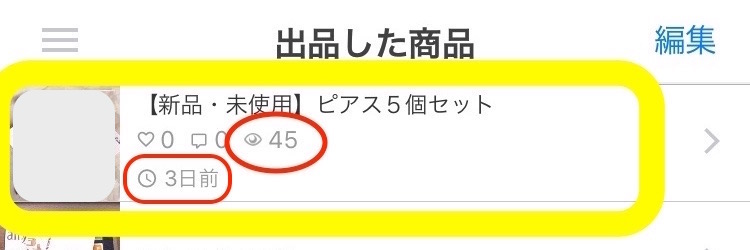 f:id:yorokagura:20170717112110j:plain