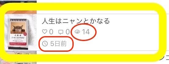 f:id:yorokagura:20170717112748j:plain