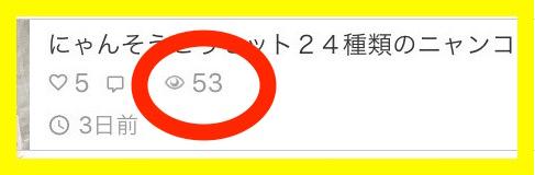 f:id:yorokagura:20170717115318j:plain