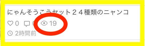 f:id:yorokagura:20170717115350j:plain
