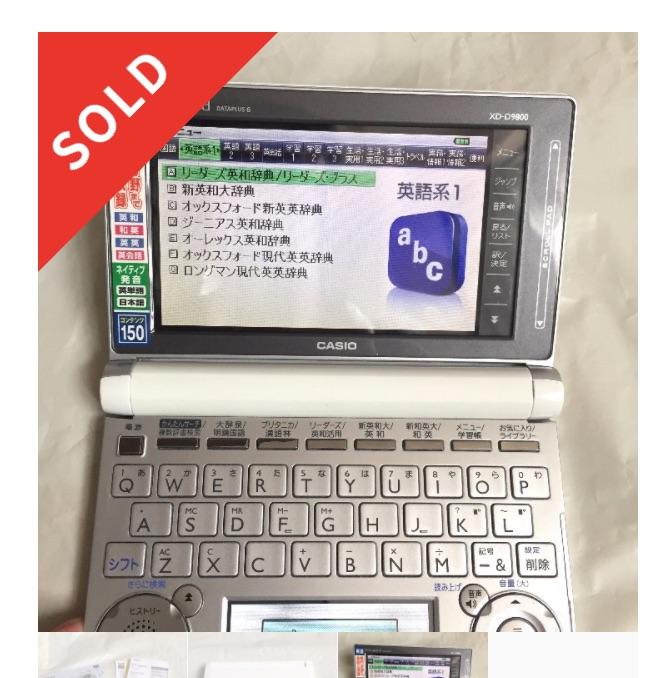 f:id:yorokagura:20170718063041j:plain