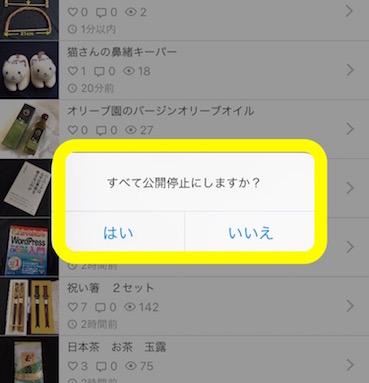 f:id:yorokagura:20170809223254j:plain