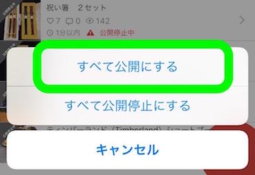 f:id:yorokagura:20170809223700j:plain