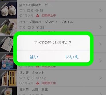 f:id:yorokagura:20170809223702j:plain