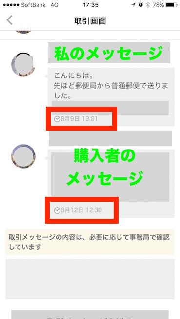 f:id:yorokagura:20170819074221j:plain