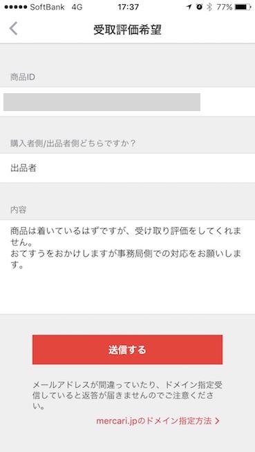 f:id:yorokagura:20170819080100j:plain