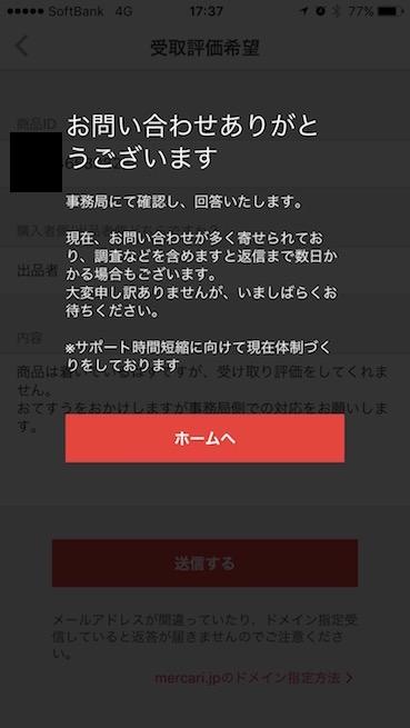 f:id:yorokagura:20170819080211j:plain