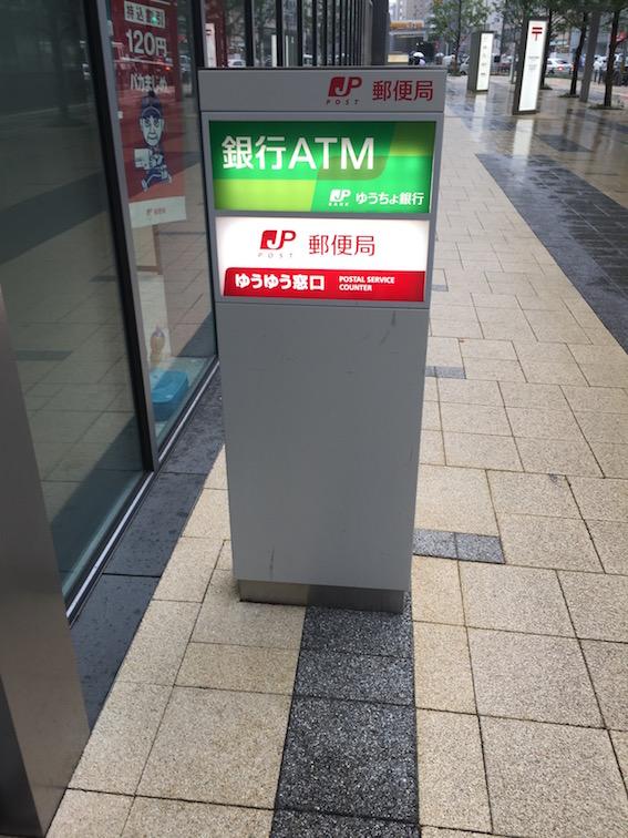 f:id:yorokagura:20170918104015j:plain