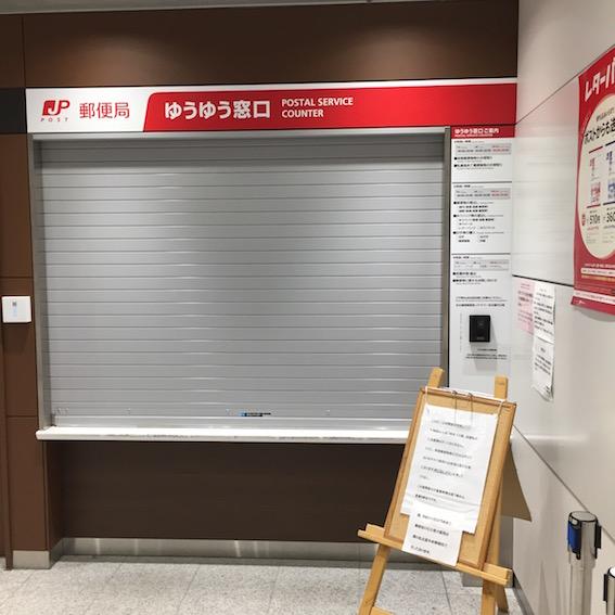 f:id:yorokagura:20170918104040j:plain