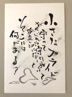 f:id:yorokagura:20180510070545j:plain