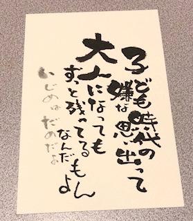 f:id:yorokagura:20180510233446j:plain