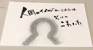 f:id:yorokagura:20180513170951j:plain