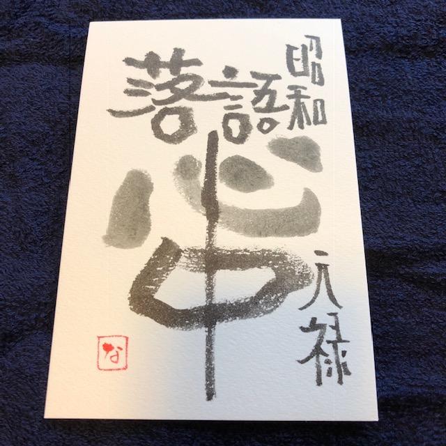 f:id:yorokagura:20181016220419j:plain