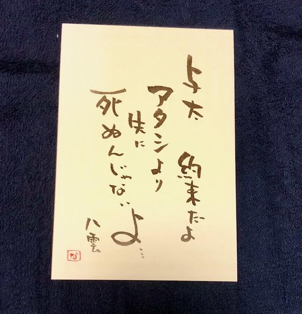 f:id:yorokagura:20181017212725j:plain