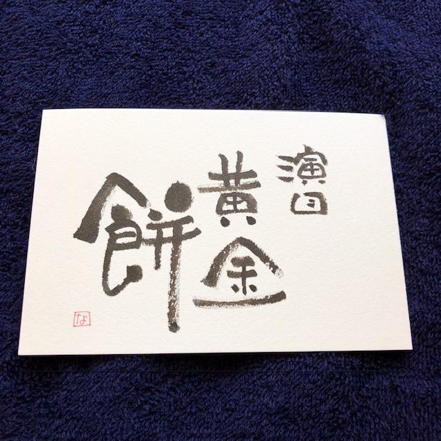 f:id:yorokagura:20181021221330j:plain