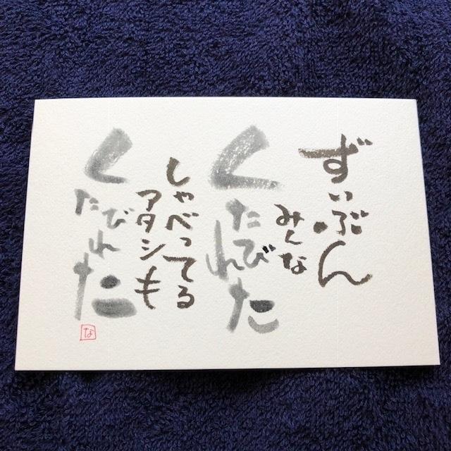 f:id:yorokagura:20181021221512j:plain