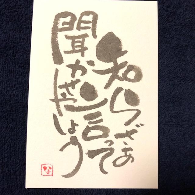 f:id:yorokagura:20181028203319j:plain