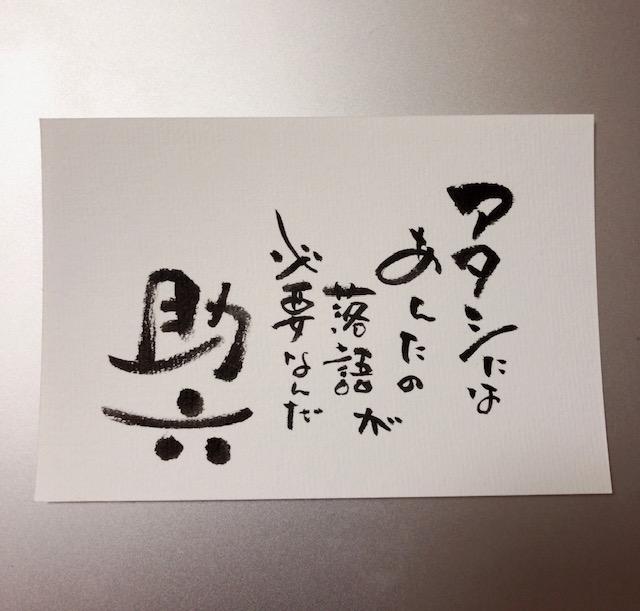 f:id:yorokagura:20181123213252j:plain