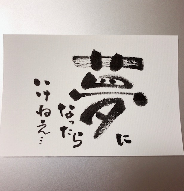 f:id:yorokagura:20181123213257j:plain