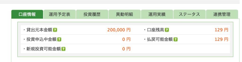 f:id:yorokagura:20190118222738p:plain