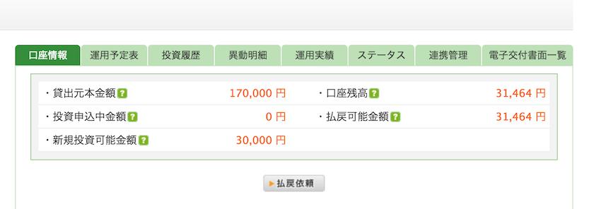 f:id:yorokagura:20190206223320p:plain