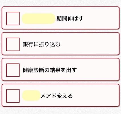 f:id:yorokagura:20190218201240j:plain