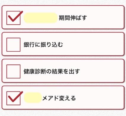 f:id:yorokagura:20190218201306j:plain
