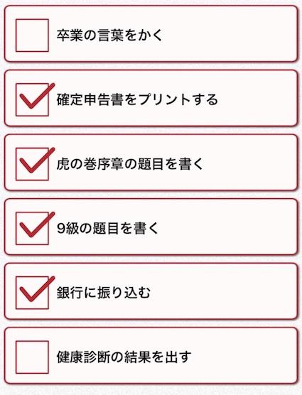 f:id:yorokagura:20190218201341j:plain