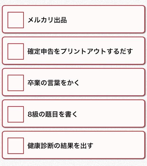 f:id:yorokagura:20190218214035j:plain