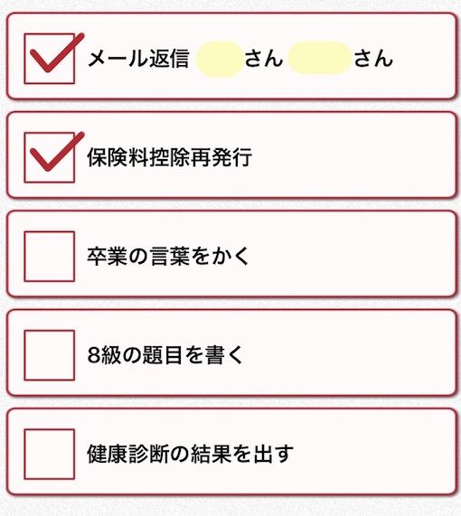 f:id:yorokagura:20190218215249j:plain