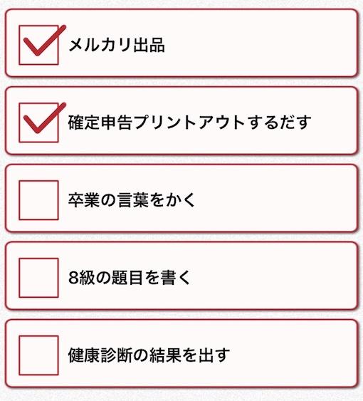 f:id:yorokagura:20190218215403j:plain