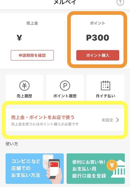 f:id:yorokagura:20190219223549j:plain
